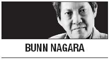 Bunn_Nagara